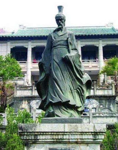 Qu yuan statue
