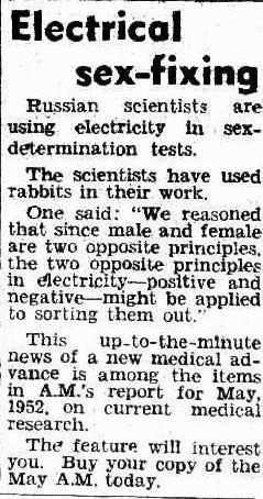 Electrical Sex Fixing 1952