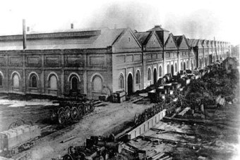 Old Carriageworks